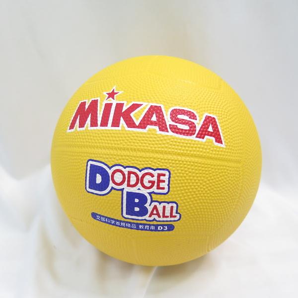 MIKASA 軟橡膠躲避球 DODGE BALL 3號球 MKD3Y 黃【iSport愛運動】