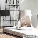 香薰爐經典美式白陶瓷浮雕兔子香薰爐熏香精油燈茶蠟燭臺擺件瑜伽SPA館 交換禮物