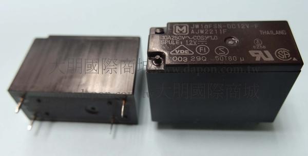 *大朋電子商城*Panasonic JW1AFSN-DC12V-F 繼電器Relay(5入)