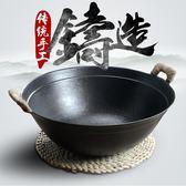 雙耳老式手工炒鍋生鐵無涂層炒菜鍋