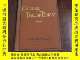 二手書博民逛書店BYPATHS罕見OF BIHLE KNOWLEDGE, V: GALILEE IN THE TIME OF CH