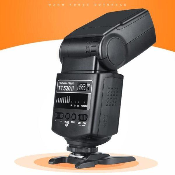 限定款閃光燈 神牛TT520II機頂閃光燈外置/熱靴機頂燈單反相機攝影燈補光閃光燈jj