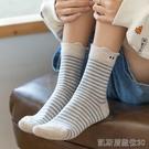 長襪襪子女中筒襪ins潮春秋純棉日繫條紋襪可愛韓國學生卡通動漫長襪 【快速出貨】