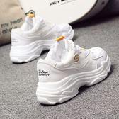 超火的鞋子鞋軟妹正韓原宿運動鞋女1992鞋老爹鞋免運直出 交換禮物