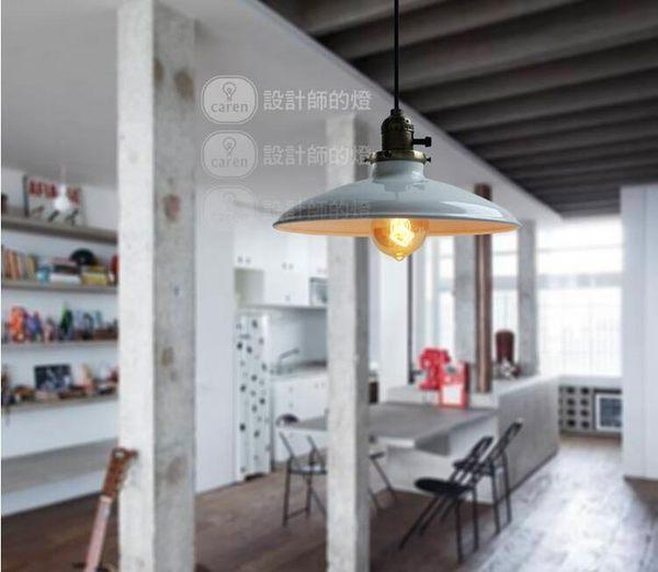 美術燈  設計師的燈美式鄉村工業風餐廳臥室樓梯吧台歐式複古優雅閣樓吊燈  -不含光源