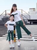 親子裝買一送一 親子裝母女裝一家三口潮韓版短袖T恤全家庭春裝套裝 傾城小鋪