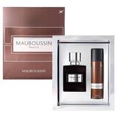 MAUBOUSSIN Pour Lui 夢寶星絕對男性淡香精禮盒(100ml淡香精/150ml噴霧)