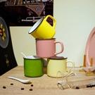 清新北歐風格馬克杯 咖啡杯 陶瓷杯280ml 五色任選