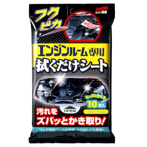 SOFT99-引擎室清潔濕巾-【台安藥妝】