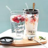 玻璃杯便攜水杯創意帶蓋吸管韓國簡約清新原宿花茶杯子-黑色地帶