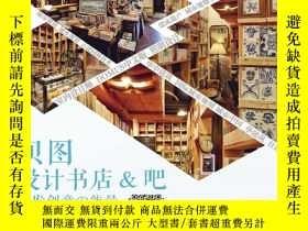 二手書博民逛書店刊名:《18罕見KARATI EXPORT (ITA)》 KARATI EXPORT (ITA)》定價: EXPO