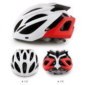 【618好康又一發】腳踏車安全帽自行車安全頭盔自行車騎行頭盔