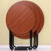 小圓桌折疊桌餐桌吃飯桌子家用小戶型飯桌圓桌大方桌簡易簡約便攜正方形【快速出貨】