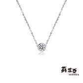 蘇菲亞SOPHIA - 擁愛0.07克拉鑽鍊 (原價6980)