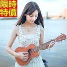 烏克麗麗ukulele-23吋桃花心木合板夏威夷吉他四弦琴樂器2款69x3【時尚巴黎】