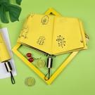 雨傘男女學生摺疊傘黑膠防曬防紫外線晴雨兩用太陽傘訂製logo廣告 【快速出貨】