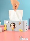 簡約抽紙紙巾盒家用客廳臥室餐巾紙桌面收納家居【奇趣小屋】