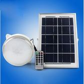 太陽能燈 太陽能燈室內新品超亮家用室內陽臺吸頂燈LED照明樓道庭院壁燈 晶彩生活