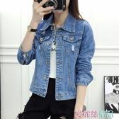 牛仔外套牛仔外套女春秋學生短款上衣大碼寬鬆開衫韓版bf夾克修身休閒外套交換禮物