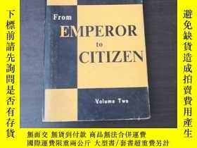 二手書博民逛書店From罕見Emperor to Citizen(II)Y24
