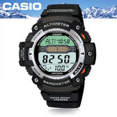 CASIO手錶專賣店 卡西歐  SGW-300H-1A 男錶 登山 溫度 大氣壓力 高度測量  防水100米 塑膠錶帶