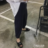 夏季韓國女裝寬鬆束腳燈籠褲高腰顯瘦哈倫褲休閒哈倫九分褲鬆緊腰 【快速出貨】