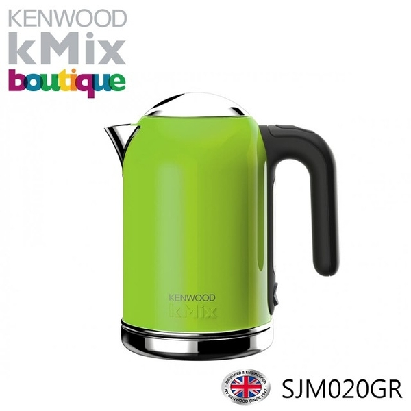 英國Kenwood kMix快煮壺Boutique系列SJM020GR(淺綠色)