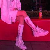 街頭字母條紋運動高筒襪男女長襪子「巴黎街頭」