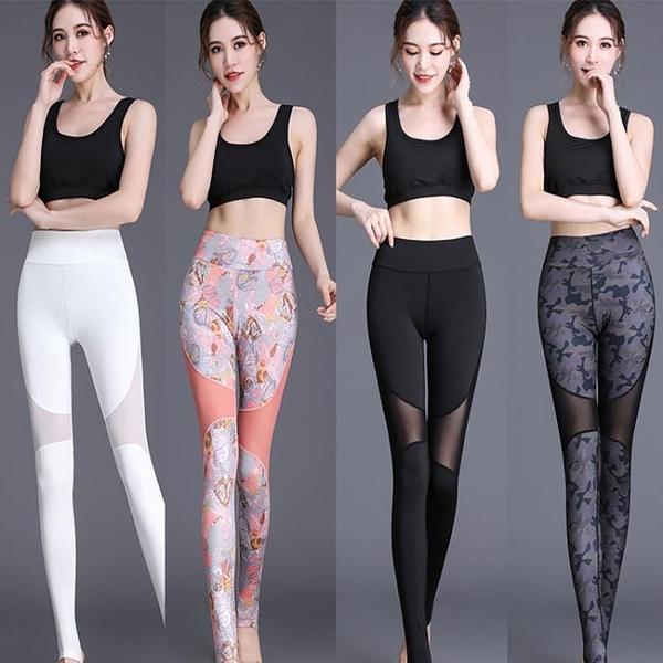 新款瑜伽服女外穿瑜伽褲 高彈健身褲高腰跑步運動長褲速乾踩腳打底褲秋