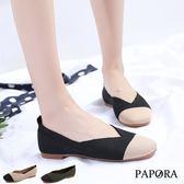 平底鞋.簡約輕時尚布面平底鞋【KBF31】黑/米/綠