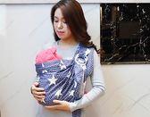 嬰兒背帶前抱式新生兒多功能通用嬰兒背巾西爾斯0-3歲   蓓娜衣都