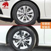 2019款第七代新天籟輪轂貼紙改裝輪胎專用于日產天籟保護貼膜裝飾 小宅女