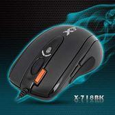 【創駿】哈 免運 現貨 雙飛燕 A4 奧斯卡 火力王 全速遊戲級光學鼠 X-718BK 可自編劇本 電競滑鼠
