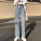 百搭學生破洞牛仔褲女夏季寬鬆闊腿韓版高腰韓版直筒褲子潮流 快速出貨