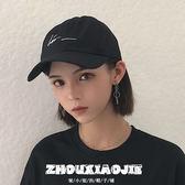 ins潮流軟頂黑色遮陽帽子女韓版夏天學生接頭百搭棒球帽鴨舌帽男 一次元