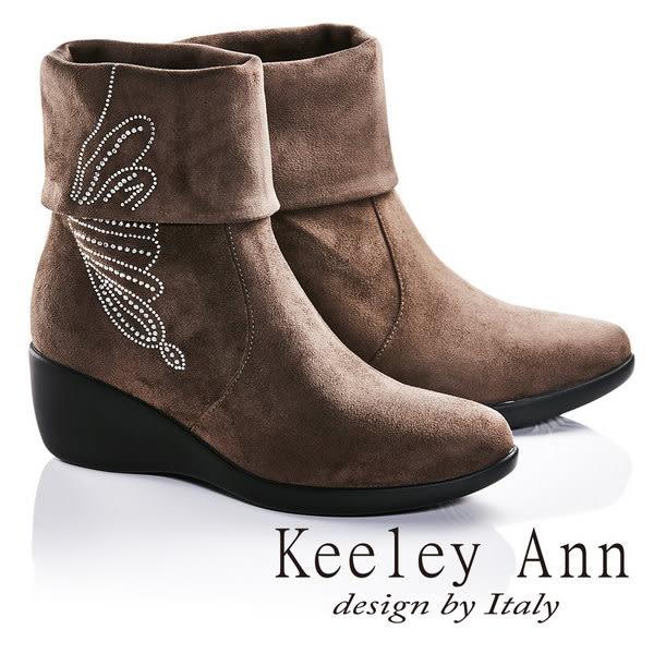★零碼出清★Keeley Ann閃耀動人~蝴蝶造型水鑽2WAY穿法楔形中筒靴(可可色)