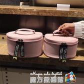 可愛少女心化妝包女韓國大小號化妝箱便攜大容量收納包手提洗漱包 魔方數碼館