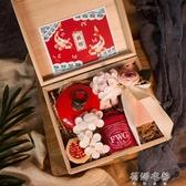 木質盒子結婚伴手禮中國風高檔喜糖禮盒裝成品閨蜜女伴娘中式回禮 蓓娜衣都
