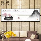 新中式客廳裝飾畫水墨山水畫現代餐廳書房掛畫沙發背景牆畫禪意畫igo   晴光小語