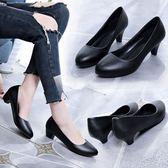 大尺碼女鞋百搭女秋冬季新款單鞋皮鞋粗跟學生圓頭大碼 Ic3584『俏美人大尺碼』