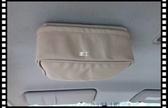 【車王小舖】汽車用磁吸式面紙盒 米色 吸頂式紙巾盒 面紙抽取盒 拉鍊式