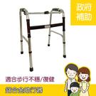 鋁合金助行器  扁管加強結構 適合步行不...