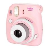 Fujifilm拍立得相機mini9 套餐含相紙instax mini8升級版壹次成像