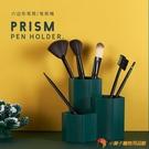 筆筒收納盒桌面創意北歐辦公筆桶簡約化妝刷眉筆收納桶【小獅子】