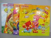 【書寶二手書T8/語言學習_QEP】全國兒童美語Go for English_4~10期間_共4本合售_附光碟