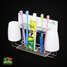 【家而適】牙刷牙膏漱口杯壁掛放置架