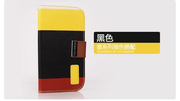 5S免運 畫系列 蘋果iphone5/5s皮套 Iphone5手機套 蘋果5代保護套 手機殼