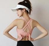 運動內衣 女減震防震防下垂跑步聚攏定型美背文胸健身背心瑜伽上衣 - 風尚3C