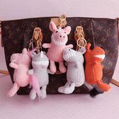 618大促微笑大牙毛絨包掛件網紅玩偶豬公仔娃娃女生可愛超丑萌玩具鑰匙扣