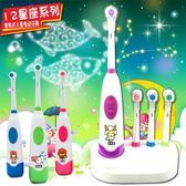 旋轉式兒童電動牙刷 兒童卡通電動牙刷 美白防蛀卡通牙刷自動牙刷 【帝一3C旗艦】
